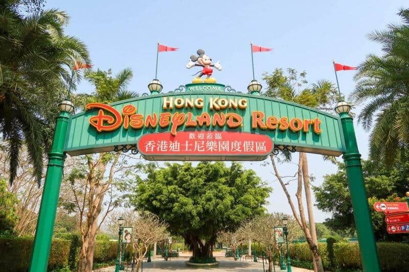 Hong Kong Disneyland Gate