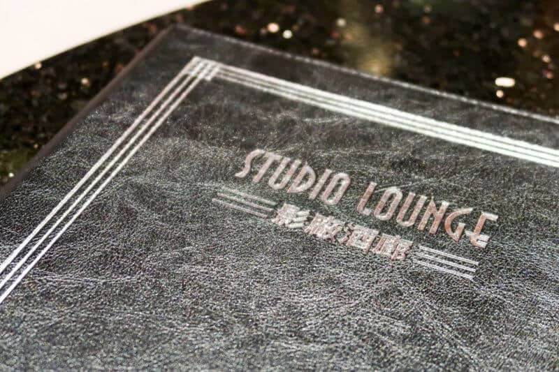 Studio Lounge Hong Kong Disneyland