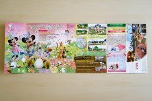 Today Guide May 2017 Tokyo Disneyland Inside