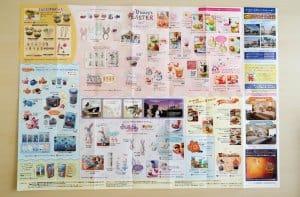 Today Guide May 2017 Tokyo DisneySea Full