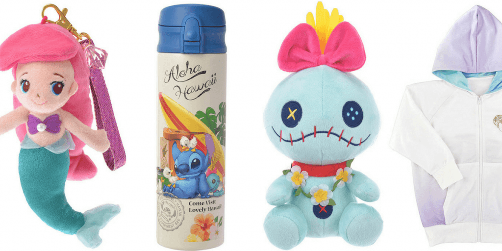 Disney Store Japan Merchandise June 2017 Part II