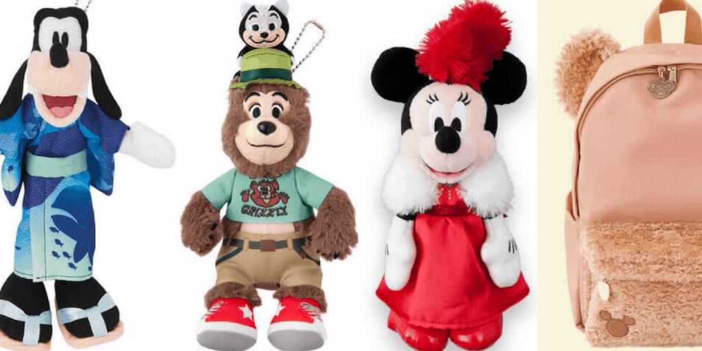 Tokyo Disney Resort Merchandise Update June 2017