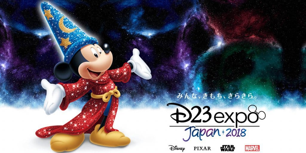 D23 Expo Japan 2018 Details & Tickets Announced