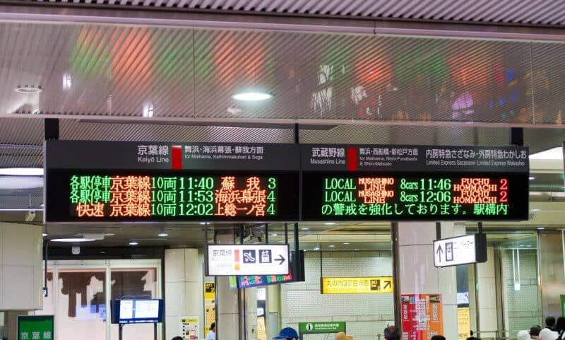 Keiyo and Musashino Lines Train Times