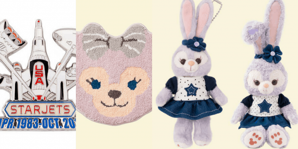New Starjets & Duffy Merchandise Available August 2017