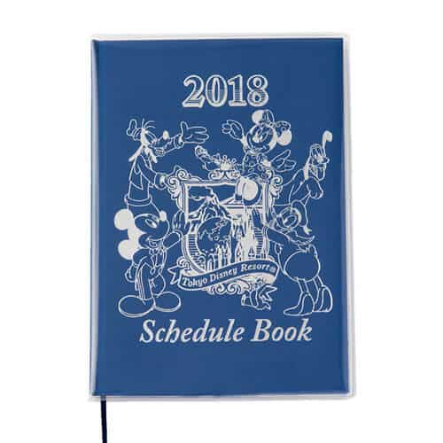Schedule Book Tdr Explorer