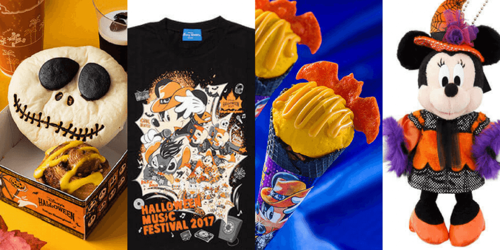 tokyo disneyland halloween 2017 merchandise and food update