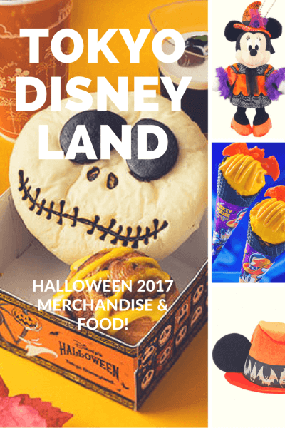 merchandise update tokyo disneyland halloween 2017 pinterest