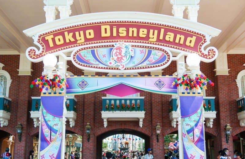 Tokyo Disneyland Natsu Matsuri Entrance World Bazaar