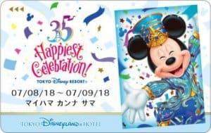 35th Anniversary Tokyo Disneyland Room Key Mickey