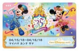 35th Anniversary Tokyo Disneyland Room Key Mickey Minnie