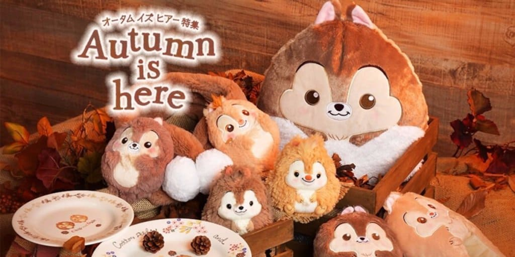 "Disney Store Japan ""Autumn Is Here"" Merchandise Fall 2017"