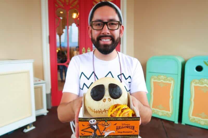 Curry Bread Tokyo Disneyland Halloween