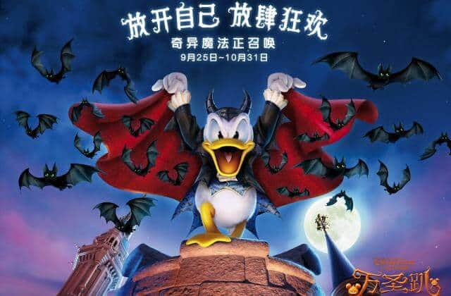 Donald Duck Shanghai Disneyland Halloween 2017