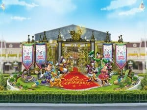 Tokyo Disneyland Entrance