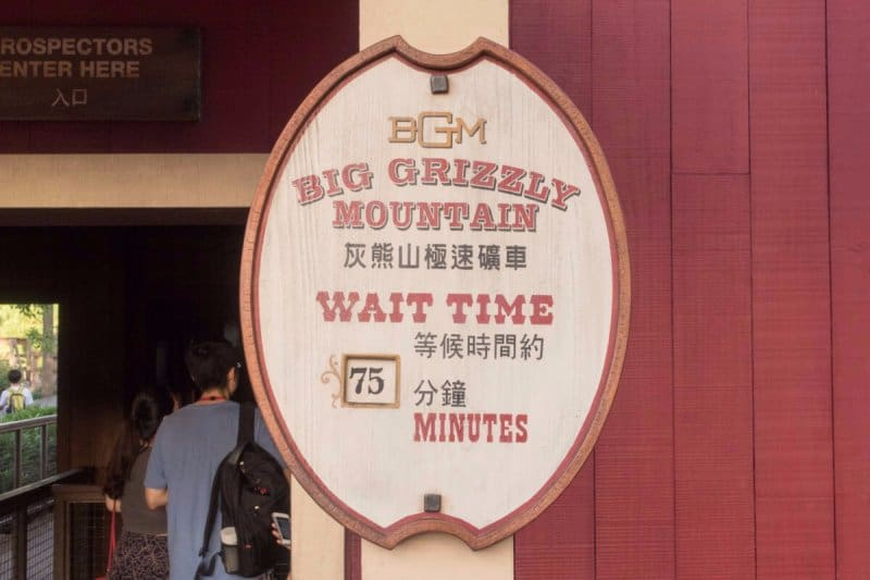 Big Grizzly Mountain Hong Kong Disneyland