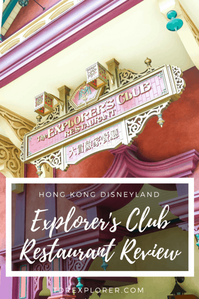Explorers Club Restaurant Review Hong Kong Disneyland Pinterest