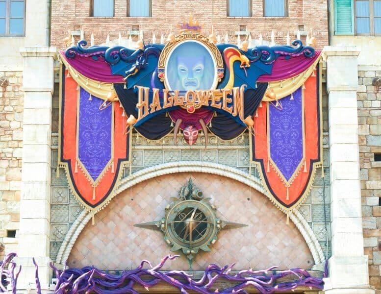 Tokyo DisneySea Halloween