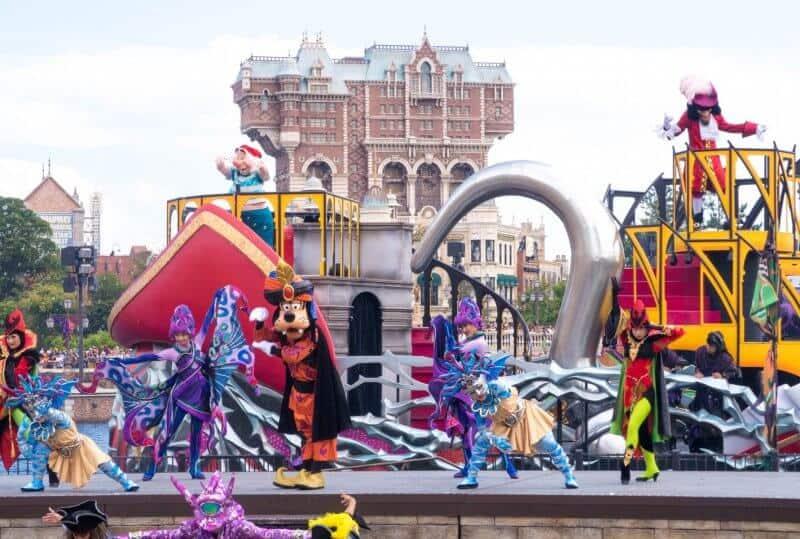 Villains World Tokyo DisneySea