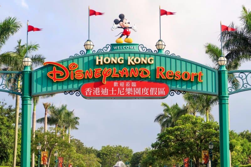 Welcome to Hong Kong Disneyland Resort Gate