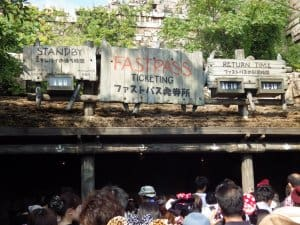 Indiana Jones Fastpass Sign