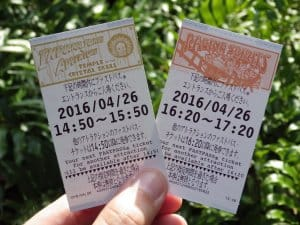 Lost River Delta Fastpasses