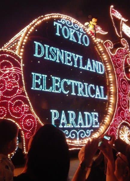 Tokyo Disneyland Electrical Parade Title Float