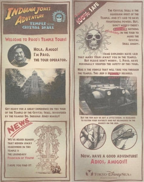 Indiana Jones Adventure Story Card