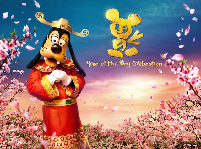 Chinese New Year Event Hong Kong Disneyland