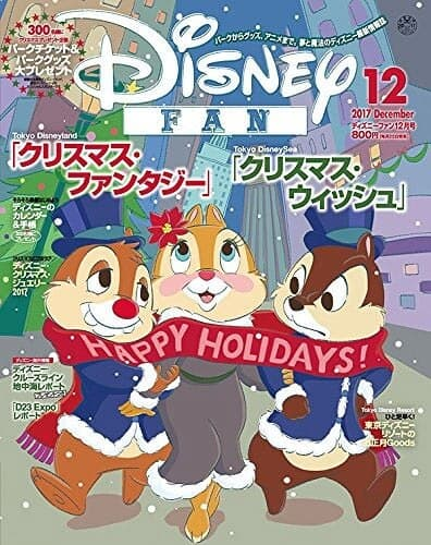 Disney Fan December 2017 Tokyo Disneyland