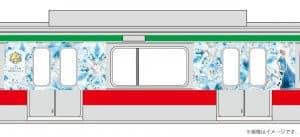 Elsa Train Design