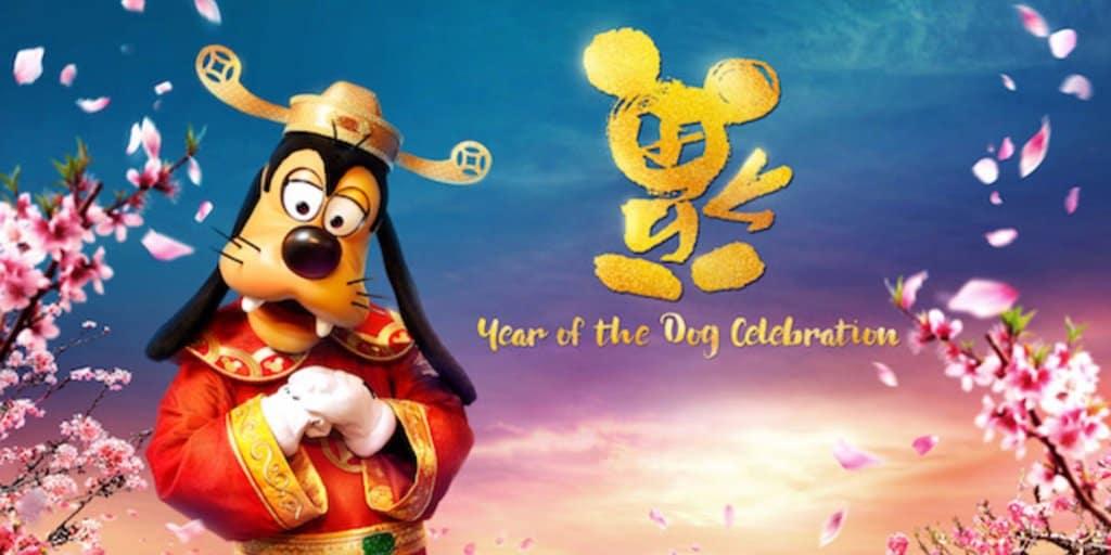 Hong Kong Disneyland 2018 Event Calendar
