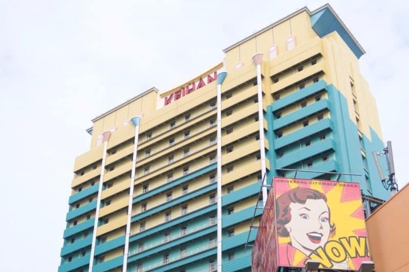 Hotel Keihan Universal Studios Japan
