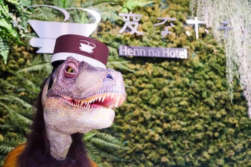 Reception Henn na Hotel