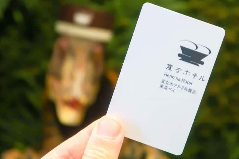Room Card Henn na Hotel