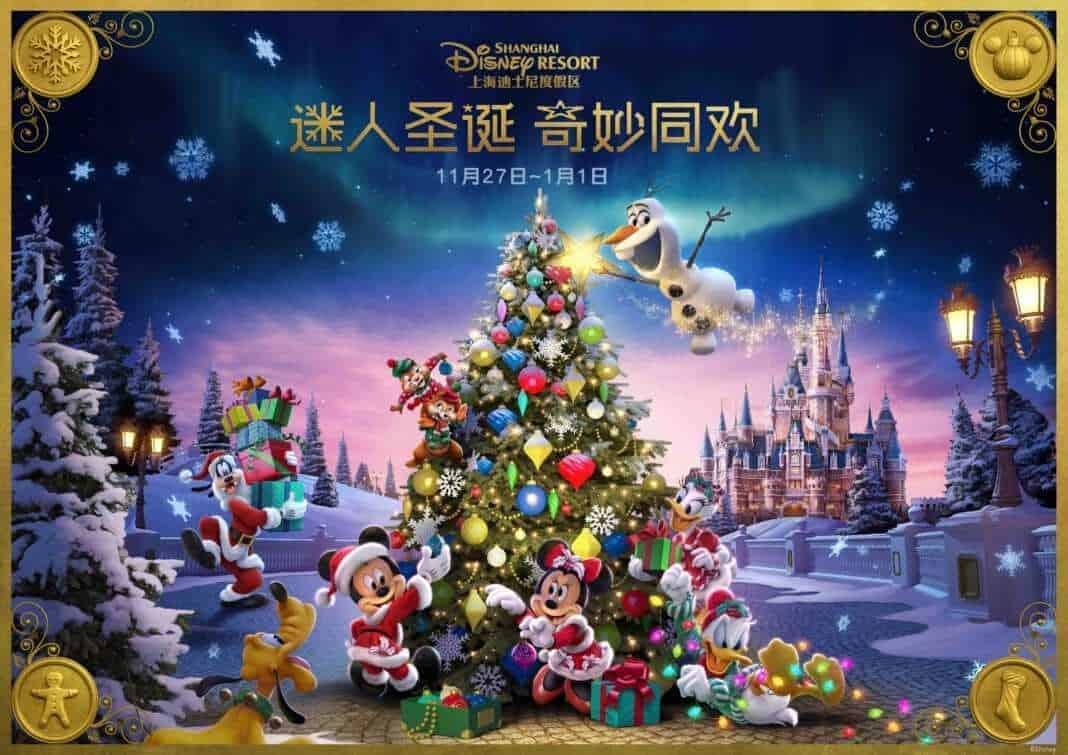 Shanghai Disneyland Christmas 2017