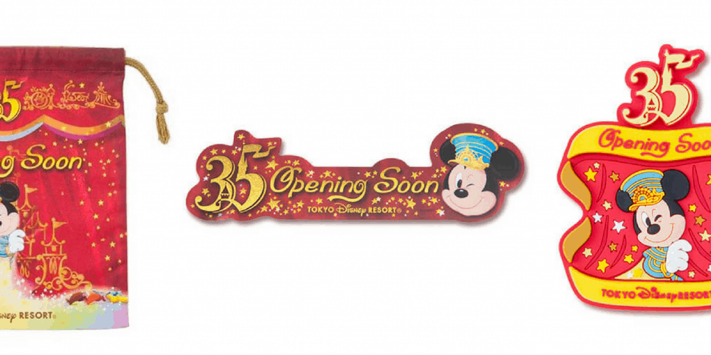 "New 35th Anniversary ""Opening Soon"" Merchandise at Tokyo Disney Resort"