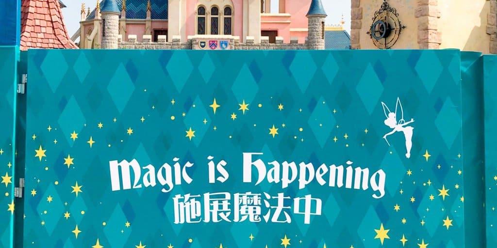 Hong Kong Disneyland Begins Castle Transformation