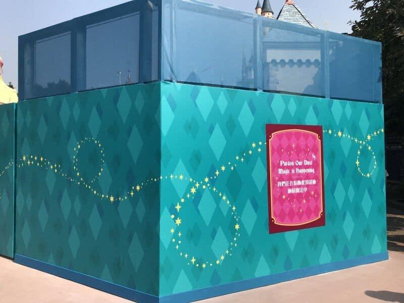 Hong Kong Disneyland Sleeping Beauty Castle Transformation Walls 1