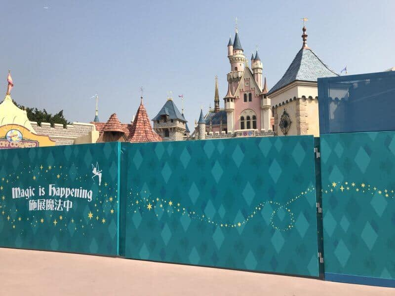 Hong Kong Disneyland Sleeping Beauty Castle Transformation Walls 2
