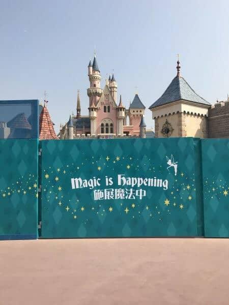 Hong Kong Disneyland Sleeping Beauty Castle Transformation Walls 3