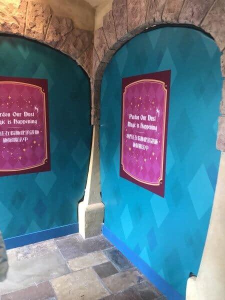Hong Kong Disneyland Sleeping Beauty Castle Transformation Walls 6