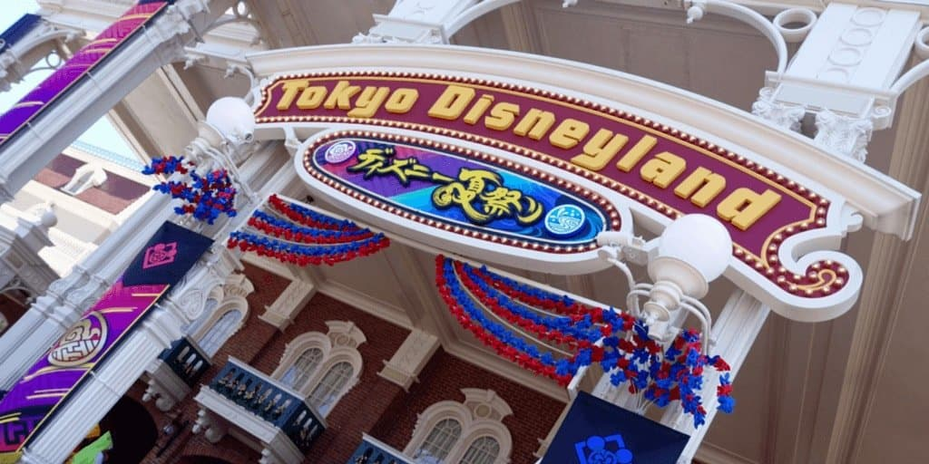 Tokyo Disneyland Confirms New Entrance Design and Parking Structure