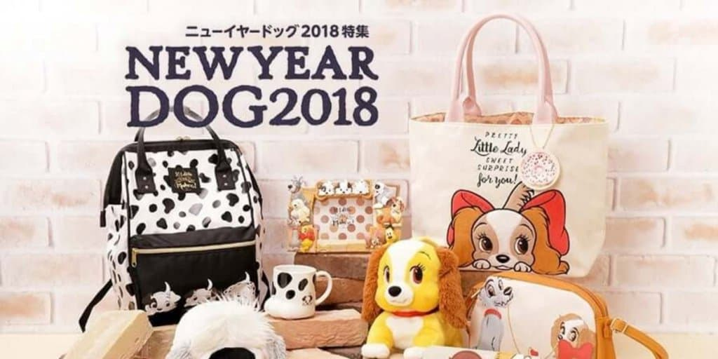 Disney Store Japan New Years Merchandise 2018