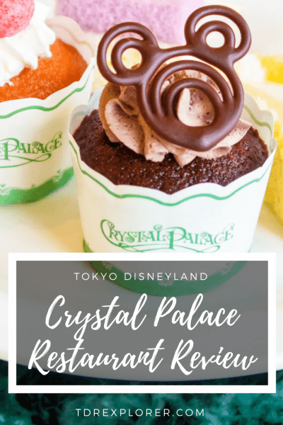Crystal Palace Restaurant Review Tokyo Disneyland Pinterest