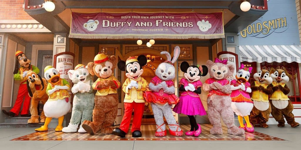 Hong Kong Disneyland Chinese New Year 2018 Details
