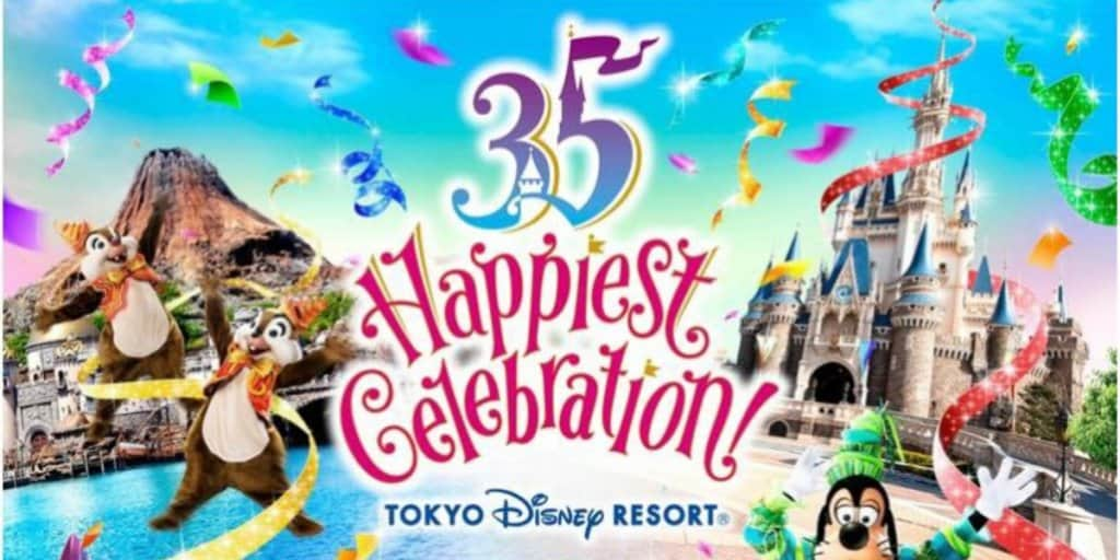 "Tokyo Disney Resort 35th Anniversary ""Happiest Celebration!"" Food Menu"