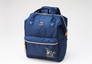 Anero ® D23 Fantasia Backpack