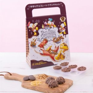 Chocolate Crunch Kit