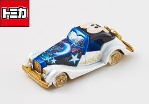 Disney Motors D23 Dream Star